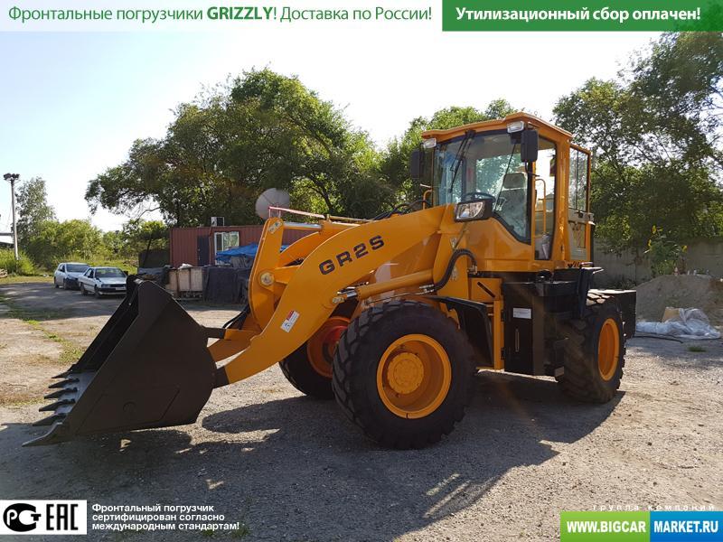 Тракторы и сельхозтехника в Новосибирске. Купить трактор б.