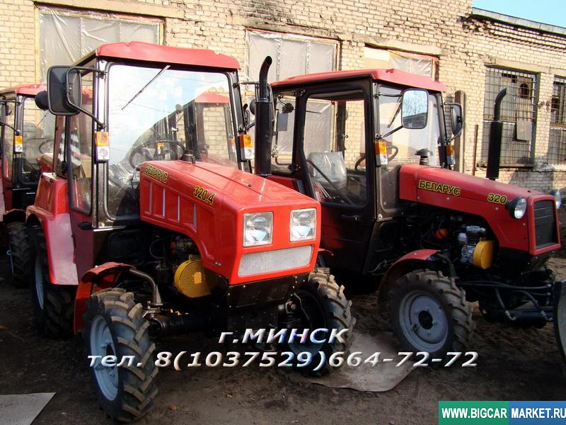 AUTO.RIA – Продажа MT-3 бу: купить МТЗ 921 Беларус в Украине