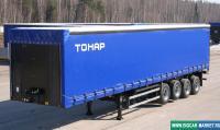 Тонар 974614