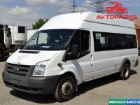 автобус Ford Transit